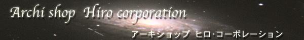 Achishop Hro Corporeation